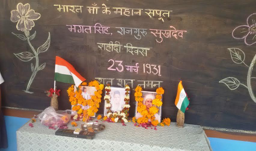 भगतसिंह, सुखदेव व राजगुरू के शहीदी दिवस पर  किया स्मरण