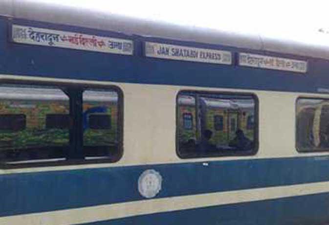 कोर्ट का आदेश, रेलवे ने जुर्माना ना दिया तो जब्त होगी 'जनशताब्दी ट्रेन'