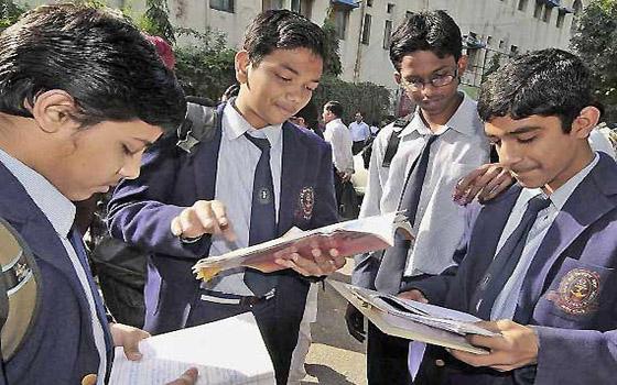 सीबीएसई 12वीं बोर्ड के परीक्षा परिणाम घोषित, लड़कियों ने फिर बाज़ी मारी