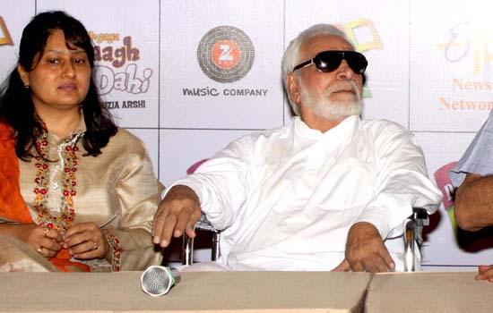 होगया दिमाग का दही के प्रेस मीट पे आये -कादर खान ,ओम पूरी,रज़्ज़ाक खान और फौज़िया अर्शी