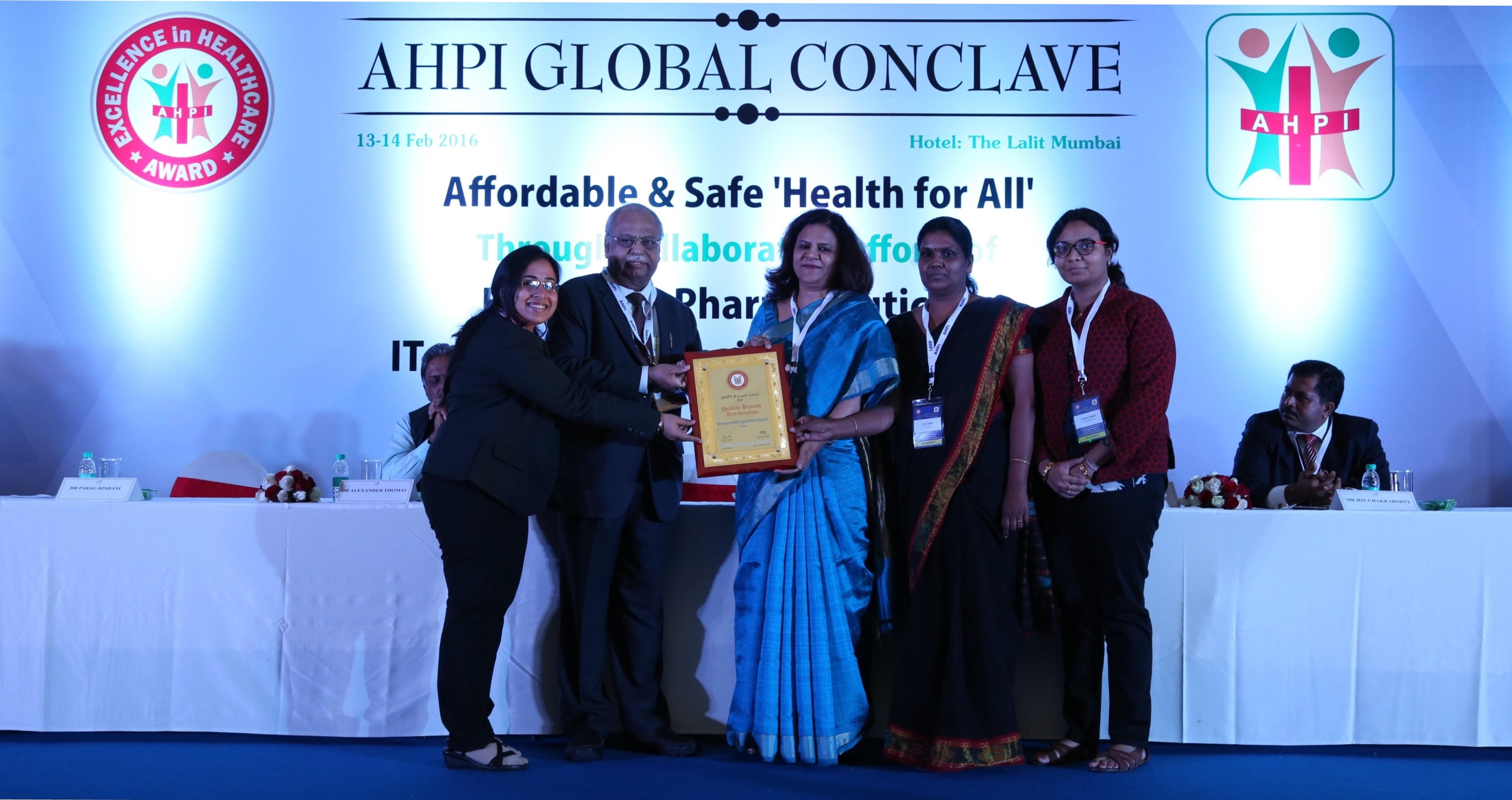 AHPI Awards  to Narayana Multispeciality Hospital