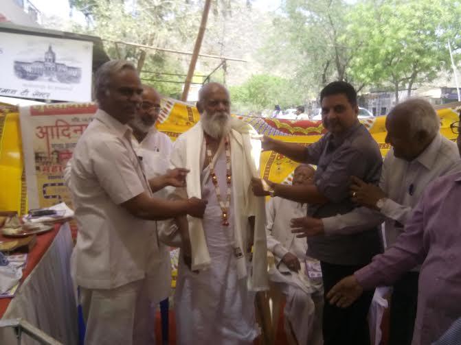 आदिनाथ मानव कल्याण समिति द्वारा दो दिवसीय धार्मिक उत्सवों का आयोजन
