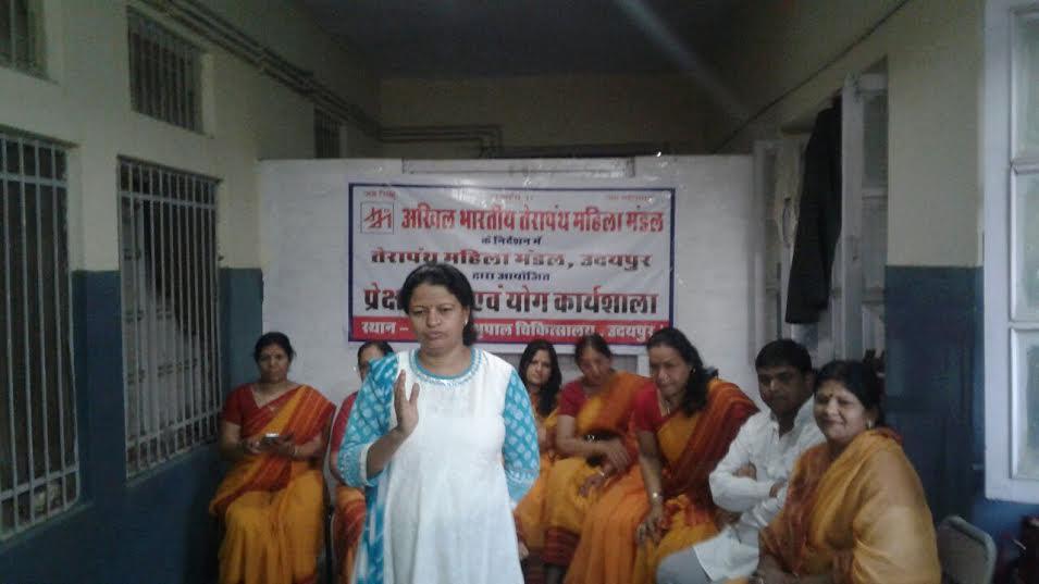 अनुठी पहल - प्रेक्षा ध्यान योग से बिमारियों की मुक्ति