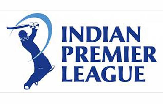 आईपीएल फाइनल के लिए रांची, मथुरा में फैन पार्क