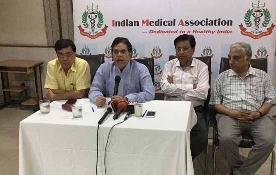 प्रधानमंत्राी की अपील पर इंडियन मेडिकल एसोसिएशन का बड़ा फैसला