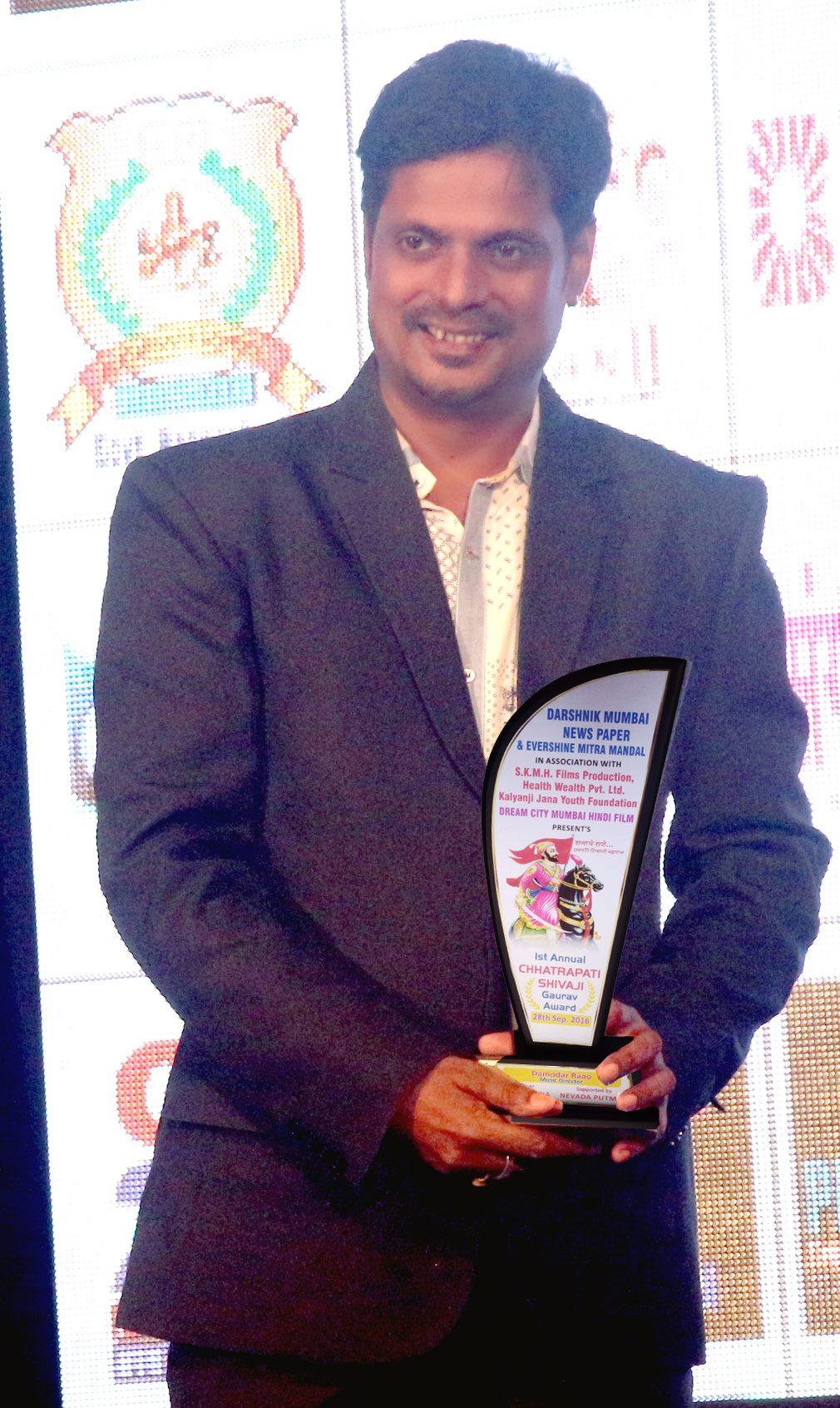 दामोदर राव को छत्रपति शिवाजी गौरव अवार्ड