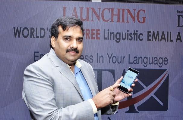 मेड इन इंडिया 'डाटामेल' रूस को देगा उनकी भाषा में ईमेल आईडी सेवा
