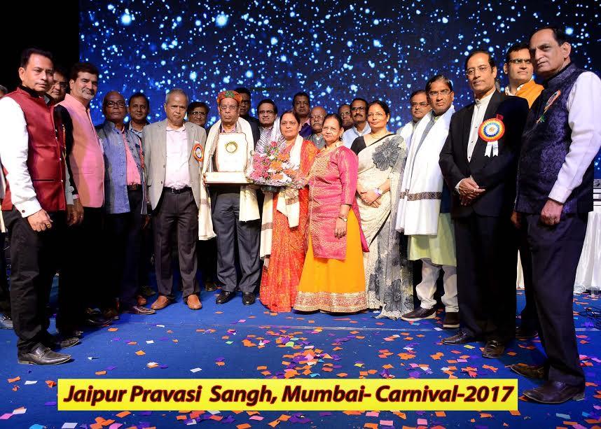 मुम्बई में जयपुर कार्निवल