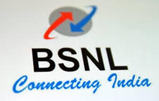 बीएसएनएल ने पेश किया विशेष आफर