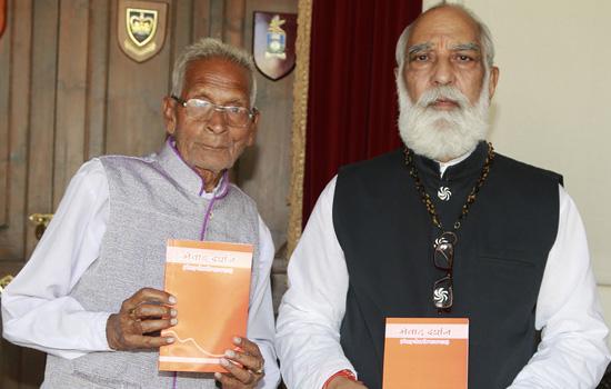 श्रीजी अरविन्द सिंह ने किया  'मेवाड दर्शन' पुस्तक का विमोचन