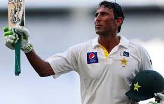 पाकिस्तान के पहले टेस्ट दस हजारी बने यूनुस खान