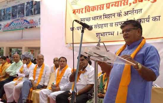गृहमंत्री ने किया डोर-टू-डोर कचरा संग्रहण कार्य का शुभारम्भ