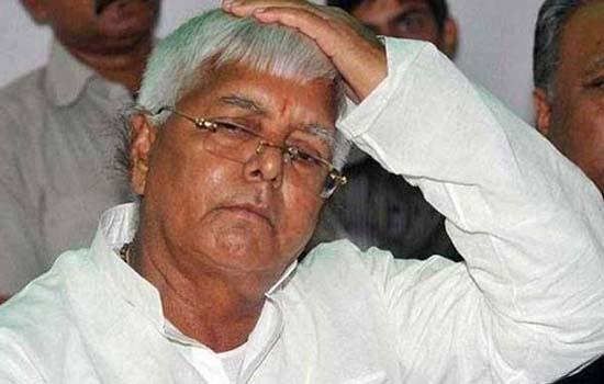 राष्ट्रपति चुनाव के लिए ''लालू प्रसाद यादव' ने भरा नामांकन