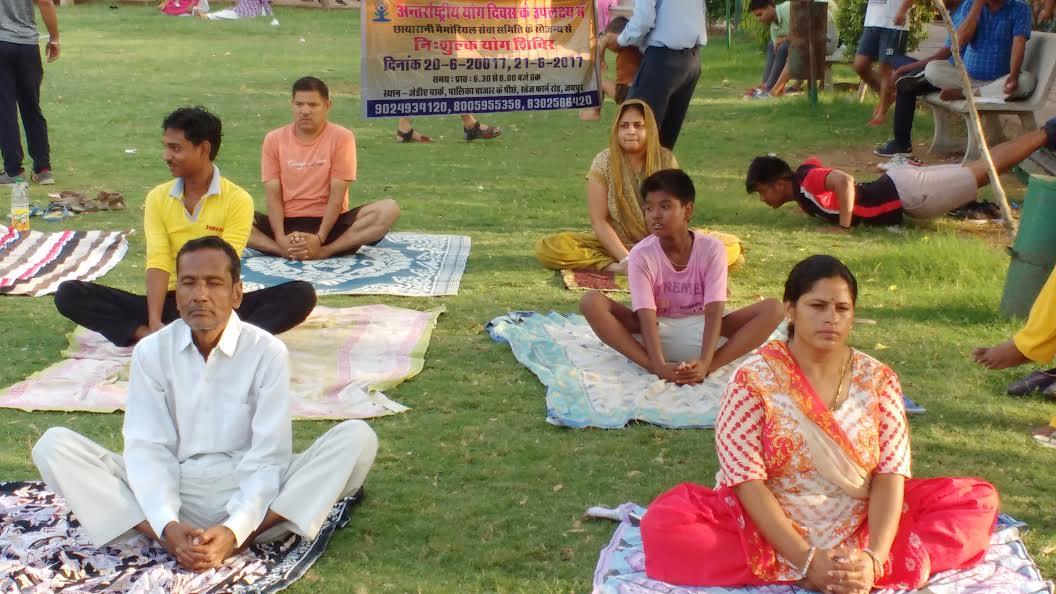 विश्व योग दिवस पर तीन दिवसीय निःशुल्क योग शिविर
