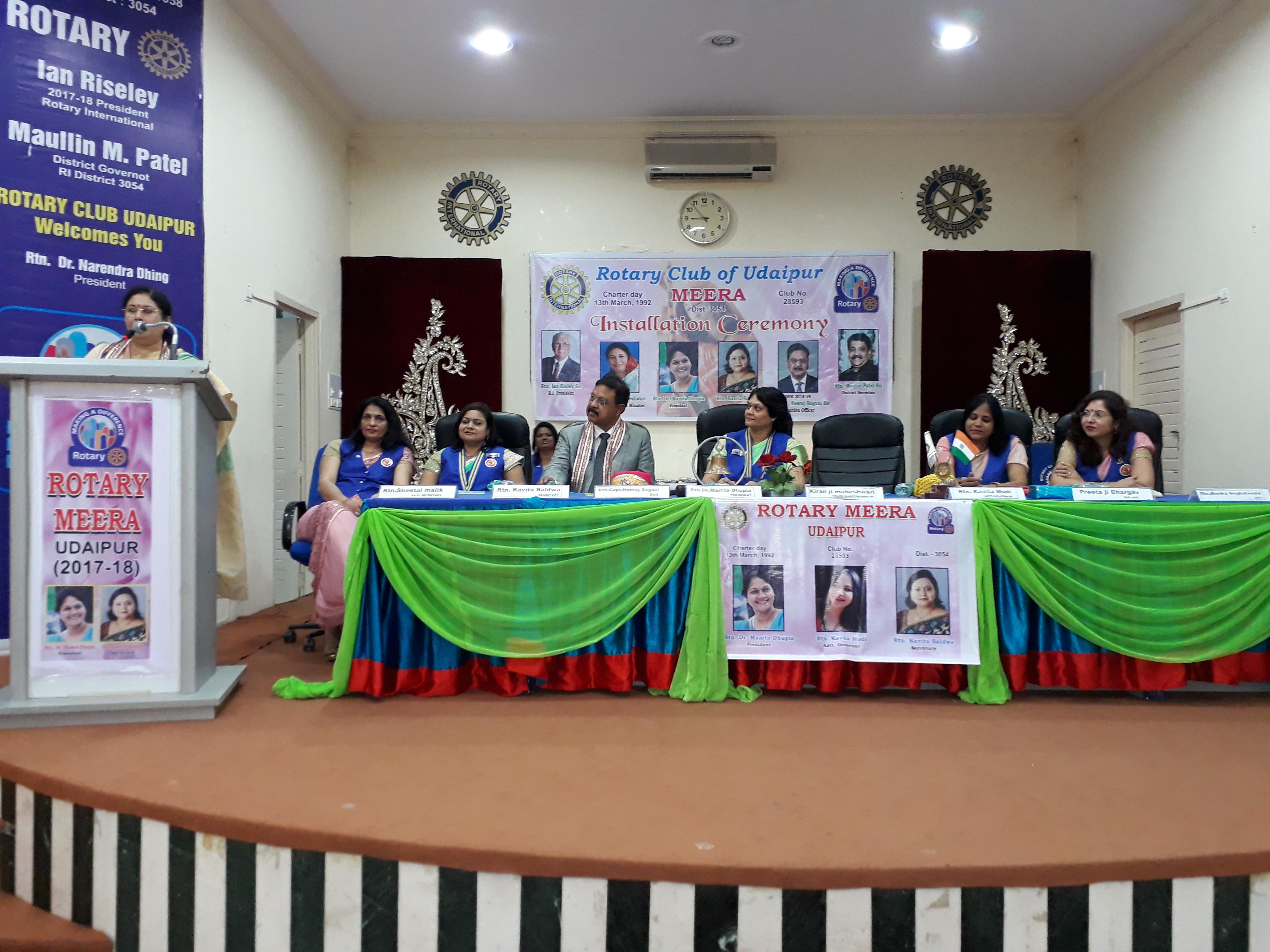 रोटरी क्लब प्रांत - 3054  का पदस्थापना समारोह आयोजित