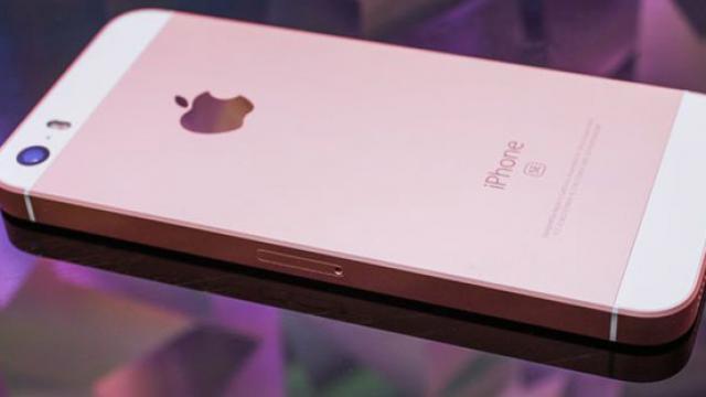 पा सकते हैं केवल 5,990 रुपये में आईफोन