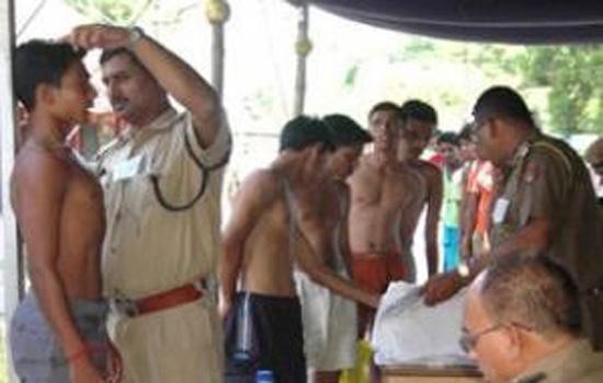यूपी में सिपाही भर्ती के बदले नियम