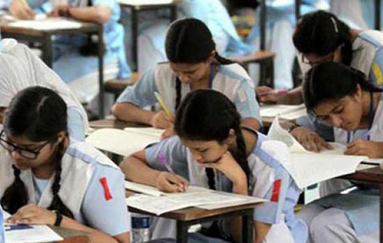 वंचित छात्रों की स्कूल स्तर पर होगी परीक्षा