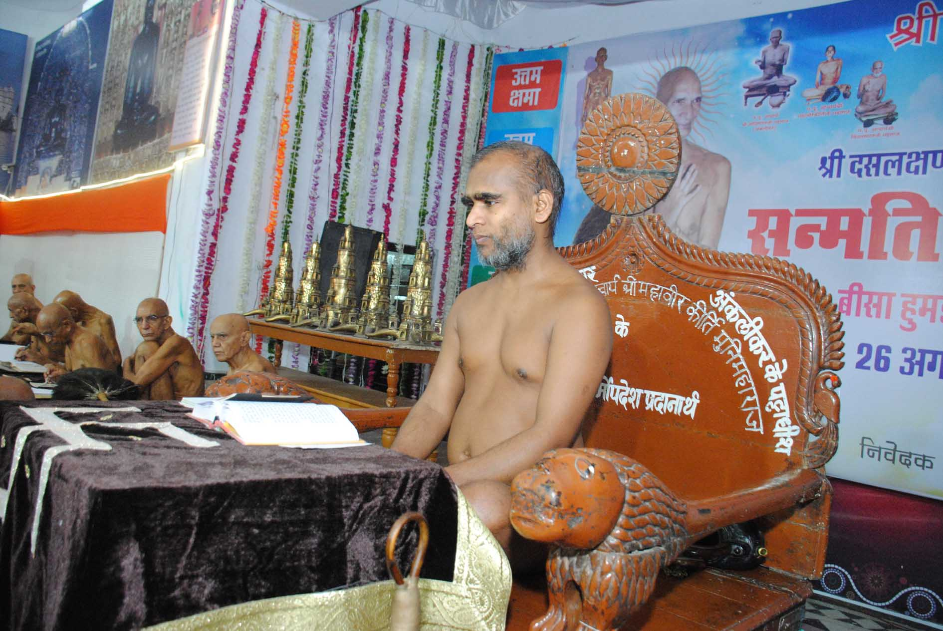 दस लक्षण पर्व के चोथे दिन मनाया उत्तम शौच धर्म दिवस