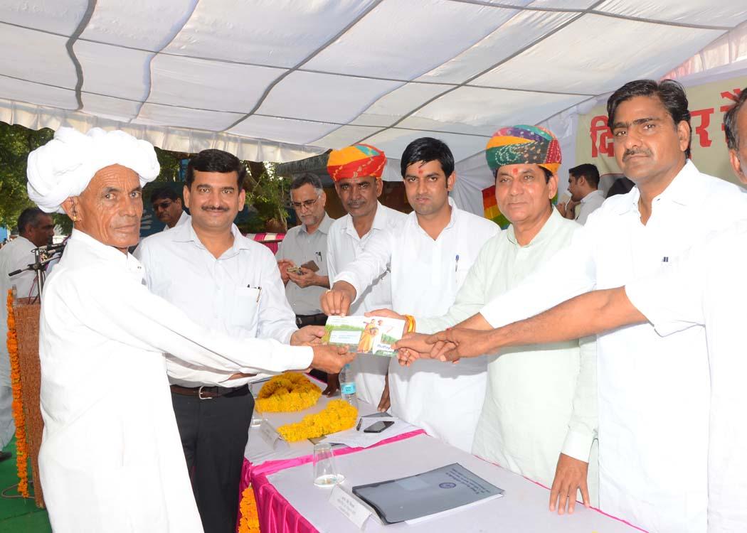 जयपुरजिले में 1 लाख 50 हजार रूपे डेबिट कार्ड होंगे वितरित
