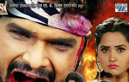 महापर्व छठ के अवसर पर बिहार में रिलीज होगी फिल्म 'मुकद्दर'