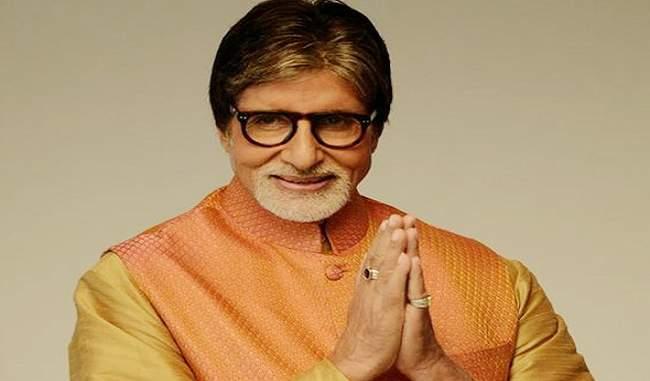 अमिताभ के 75वें जन्मदिन पर तमाम हस्तियों ने दी शुभकामनाएं