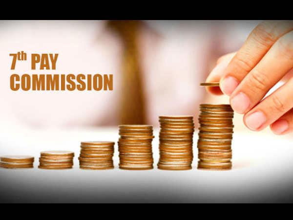 सातवां वेतन आयोग: एरियर की तिथि की घोषणा शीघ्र