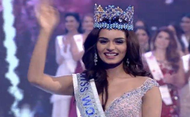 17 साल बाद दुनिया को मिली भारतीय विश्व सुंदरी