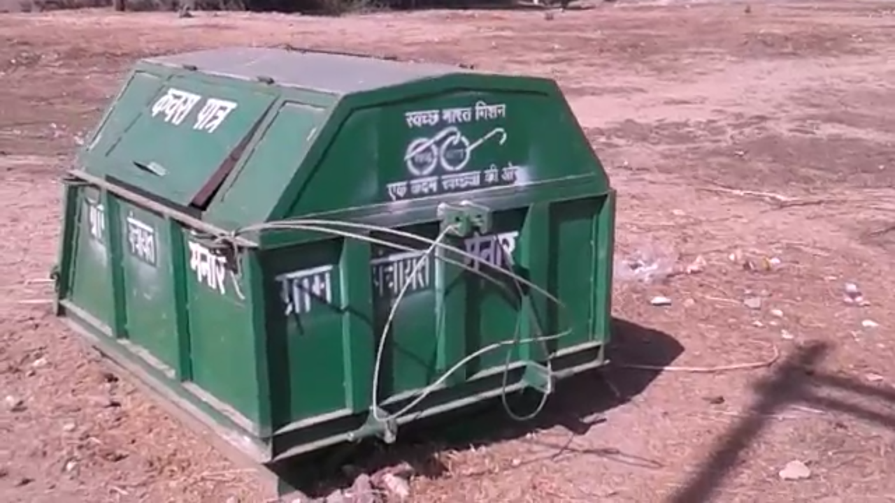 मेनार में स्वछतास्वच्छता अभियान की उड़ रही धज्जियां