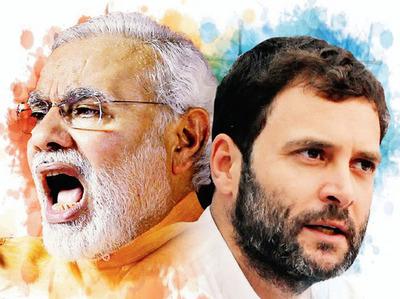 मोदी से तुलना से परे हैं राहुल गांधी: मोइली