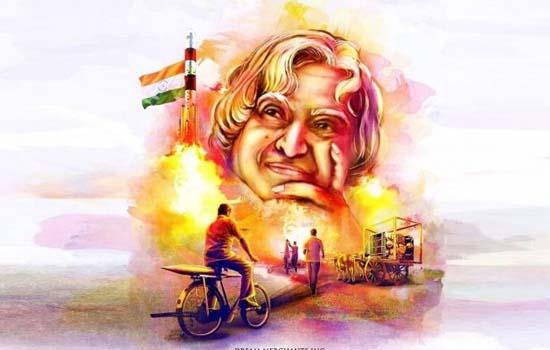 पूर्ण विकसित भारत बनाने की चुनौतियां -ललित गर्ग