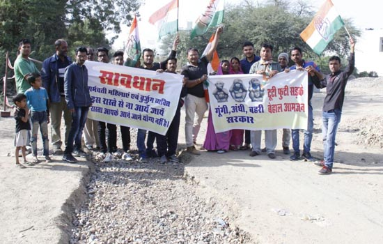 स्थानीय निवासियों ने स्थानीय निगम के खिलाफ जोरदार नारेबाजी कर विरोध प्रदर्शन किया