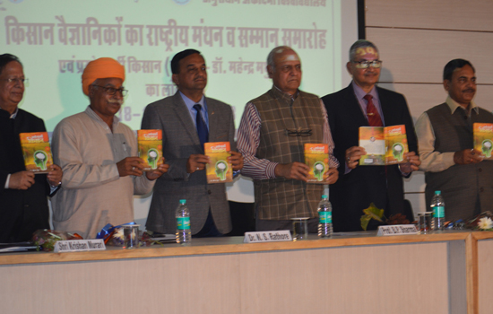 प्रयोगधर्मी किसान पुनः ला सकते हैं भारत का स्वर्ण युग : बी.पी. शर्मा