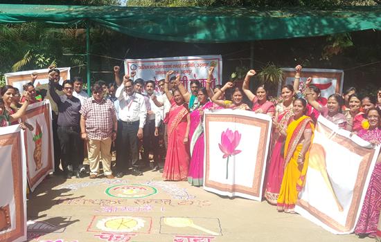 अखिल भारतीय नववर्ष समारोह समिति