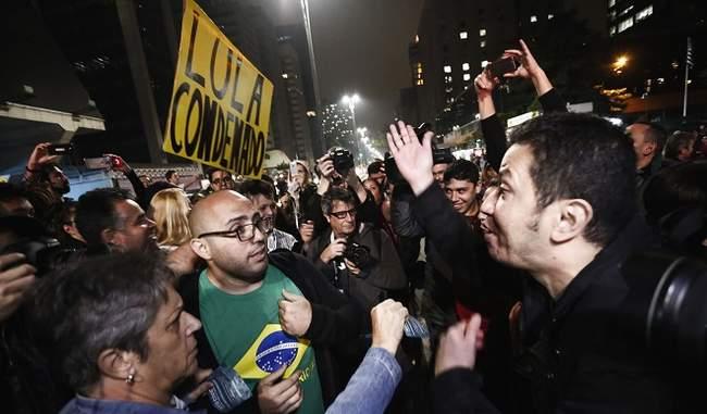 लूला को जेल भेजने के पक्ष में हजारों लोगों ने किया प्रदर्शन