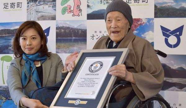 मसाजो नोनाका हैं दुनिया के सबसे बुजुर्ग व्यक्ति