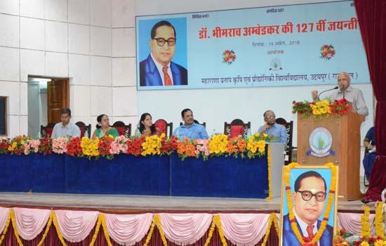 एमपीयूएटी में मनाई डा.ॅ भीमराव अम्बेडकर की १२७ वीं जयन्ती