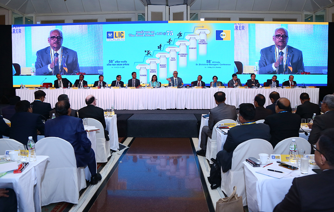 LIC's 58th  All India Sr. Divisional Managers' Conference