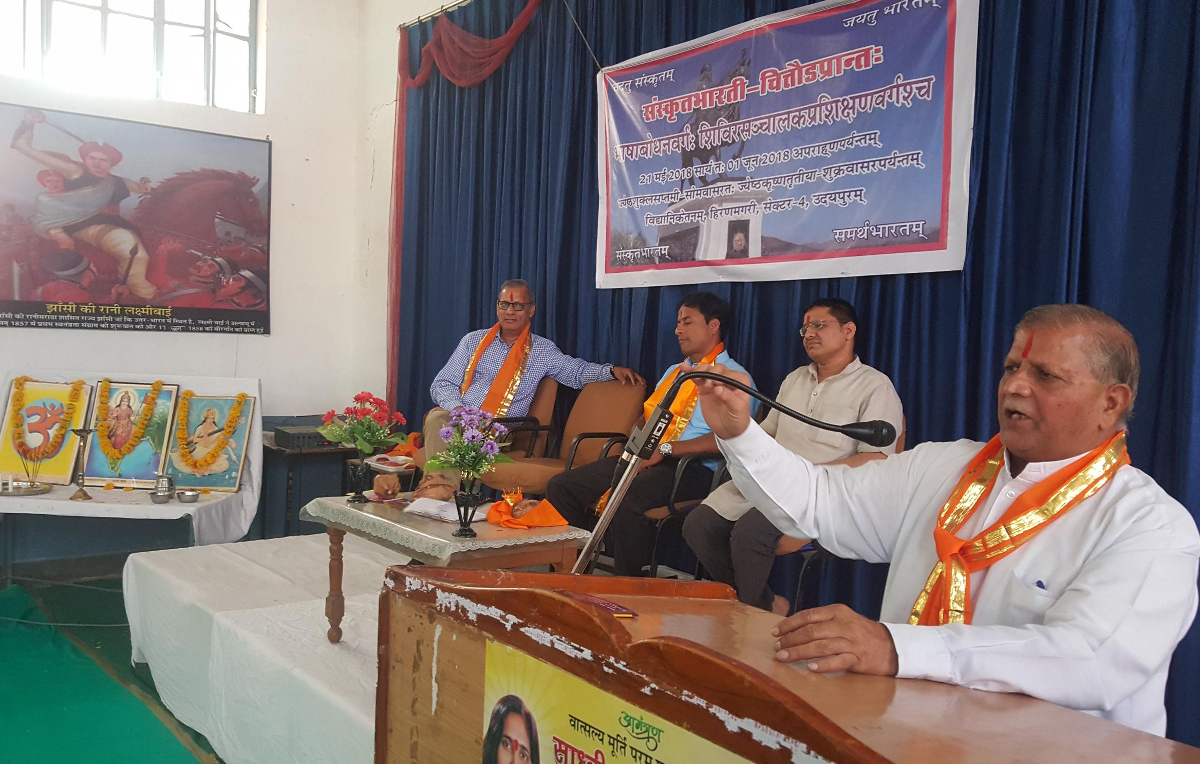 संस्कृत संभाषण आवासीय प्रशिक्षण वर्ग का उद्घाटन