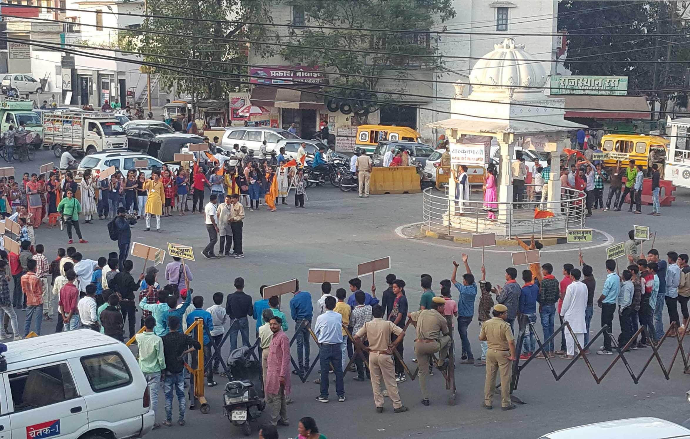 संस्कृत के उद्घोषों से गूंजा शहर
