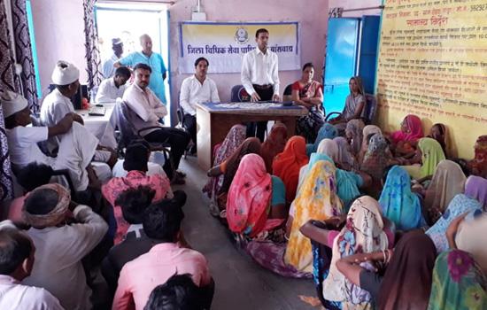 बाल श्रम प्रतिषेध अधिनियम पर विधिक साक्षरता शिविर आयोजित