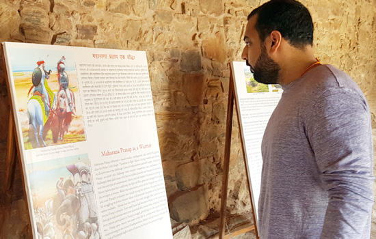 महाराणा प्रताप जयंती ः एक महीने तक चलेगी प्रदर्शनी