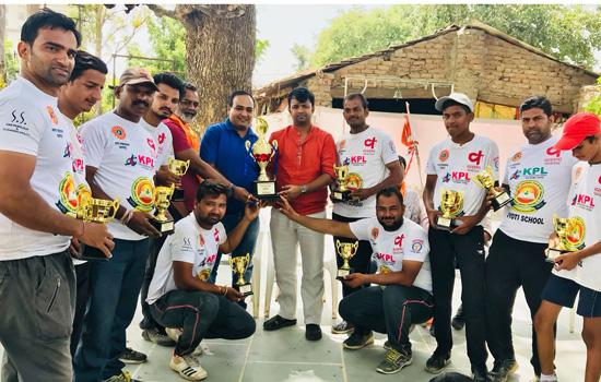 समापन समारोह कुमावत समाज क्रिकेट