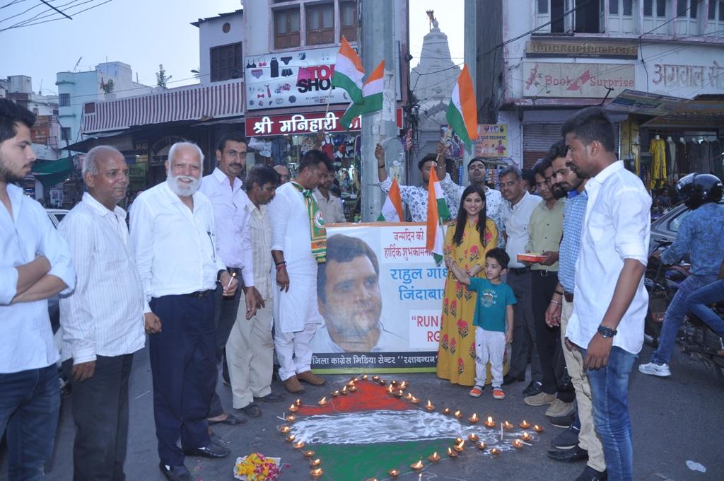 राहुल गांधी  के 48वंे जन्मदिन के अवसर पर 48 घी के दीये