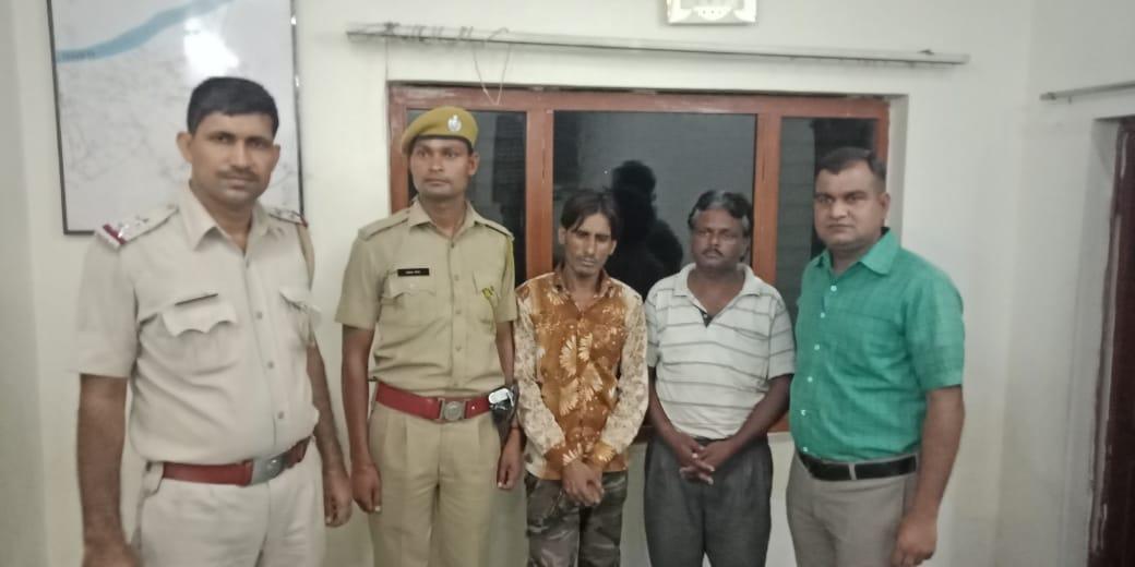 मारपीट नहीं करने के बदले में वसूली करने वाले पुलिस गिरफ्त में