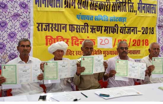 मीनावाला में 30 किसानों को ऋण माफी प्रमाण पत्र जारी