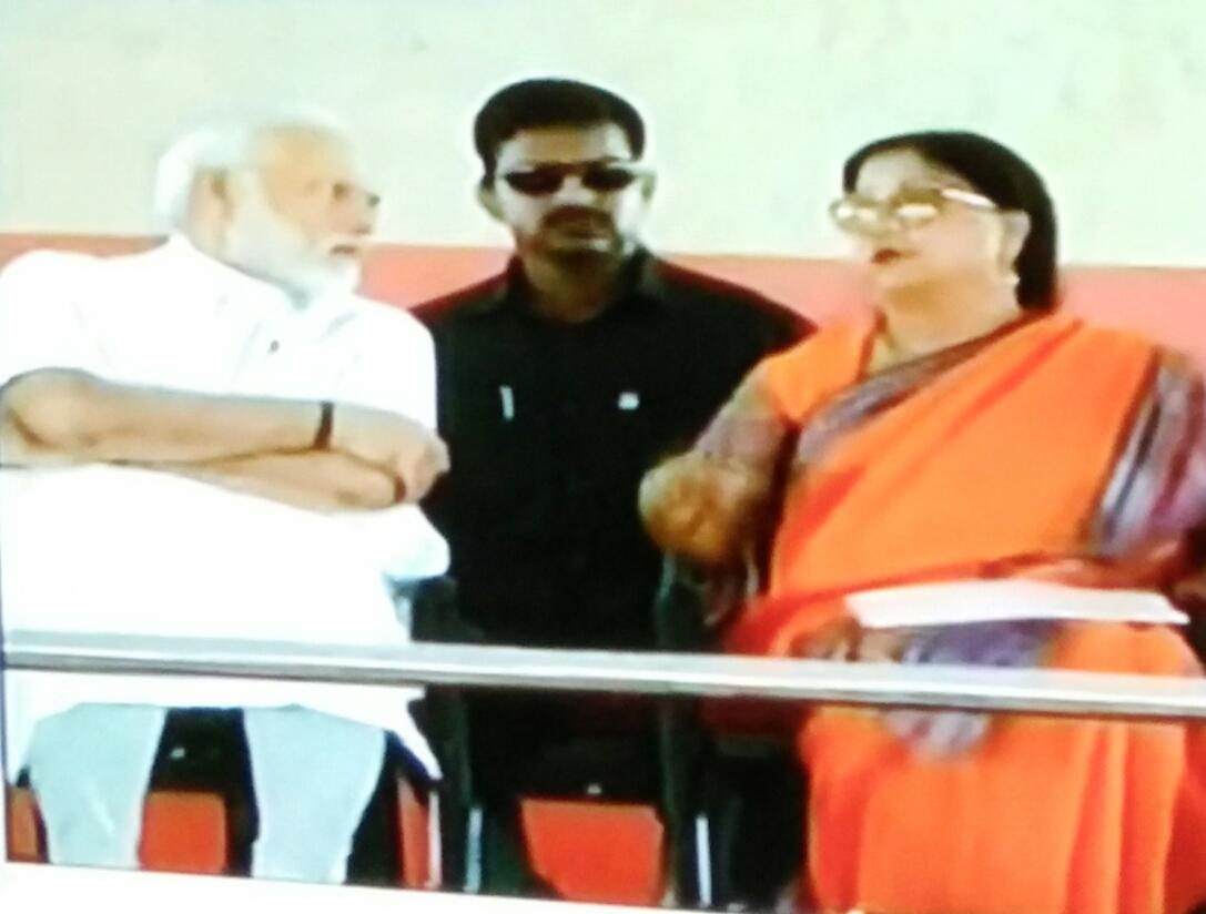 प्रधानमंत्री ने की 2100 करोड़ योजनाओ की शुरुआत