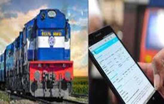 कंफर्म रेल टिकट मिलने की तिथि बताएगा ऐप