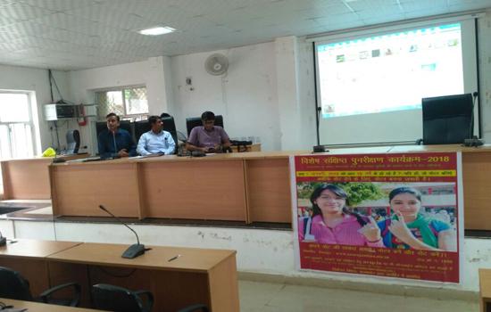 जिले में चलेगा मतदाता पंजीकरण अभियान