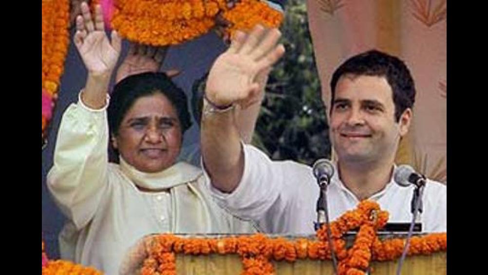 अब राहुल गांधी की बुराई करने वाले पसंद नहीं मायावती को